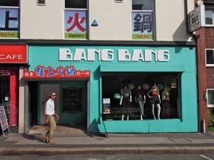 2. Bang Bang.  Sheffield S1