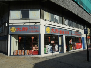 Tai Sun Oriental 17-19 Matilda St, Sheffield, South Yorkshire S1 4QB