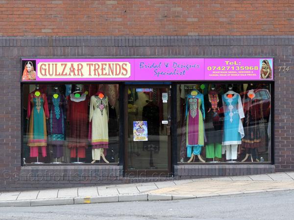Gulzar Trends 1S